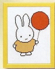 Nijntje met ballon